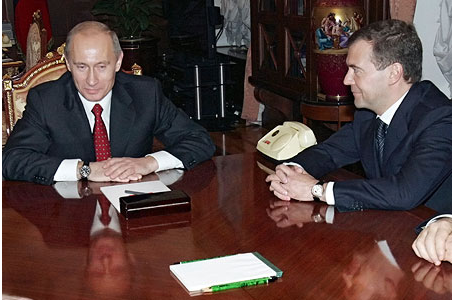 putin and medevez